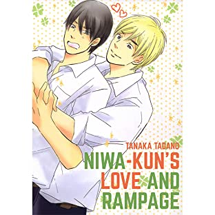 Niwakun's Love and Rampage (Yaoi Manga)