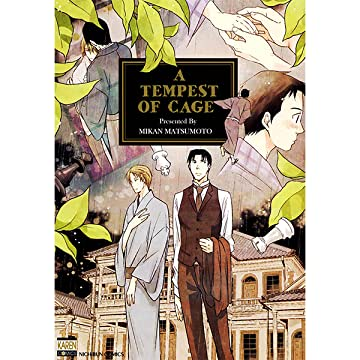 A Tempest of Cage (Yaoi Manga)