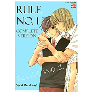 Rule No. 1 Complete Version (Yaoi Manga)