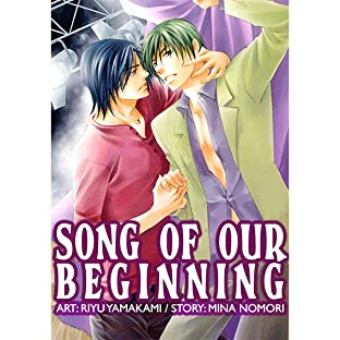 Song of Our Beginning (Yaoi Manga)