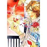 TRAP YOU (Yaoi Manga)