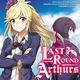 Last Round Arthurs