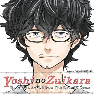 Yoshi no Zuikara