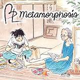 BL Metamorphosis