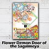 Flower Demon Door of the Sakaimeya