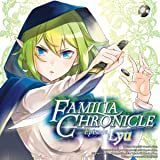 Is It Wrong to Try to Pick Up Girls in a Dungeon? Familia Chronicle Episode Lyu