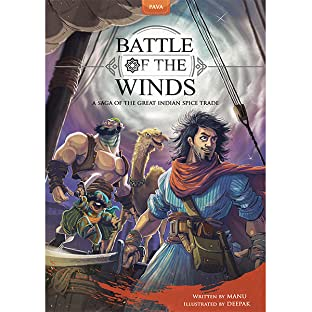 BATTLE OF THE WINDS, Vol. 1: THE SPY'S ROUTE