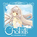 Chobits 20th Anniversary Edition