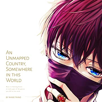 An Unmapped Country, Somewhere In This World (Yaoi Manga)