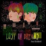 Lost in dreams: Prologue