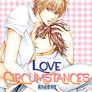 Love Circumstances, Vol. 1