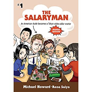 The Salaryman, Vol. 1