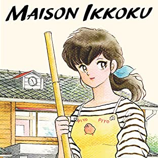 Maison Ikkoku Collector's Edition