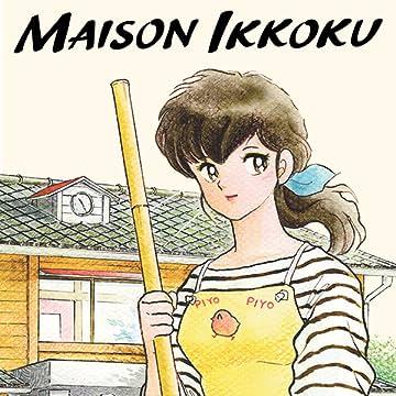 Maison Ikkoku Collector's Edition