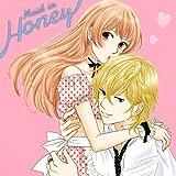 Maid in Honey