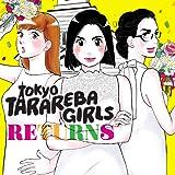 Tokyo Tarareba Girls Returns