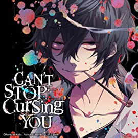 Can't Stop Cursing You