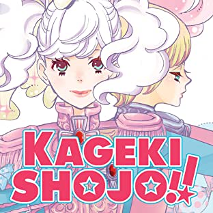 Kageki Shojo!!