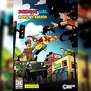 Dabung Girl and A Lost Friend [Comic Book for Children]: Dabung Girl and A Lost Friend [Comic Book for Children]