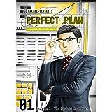 Makabe-sensei's Perfect Plan