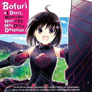 Bofuri: I Don't Want to Get Hurt, so I'll Max Out My Defense.