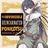 The Invincible Reincarnated Ponkotsu