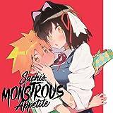 Sachi's Monstrous Appetite