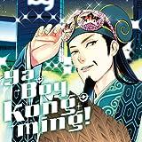 Ya Boy Kongming!