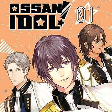 Ossan Idol!
