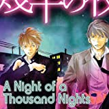 A Night Of A Thousand Nights