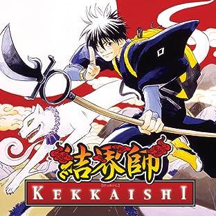 Kekkaishi