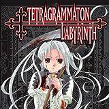 Tetragrammaton Labyrinth