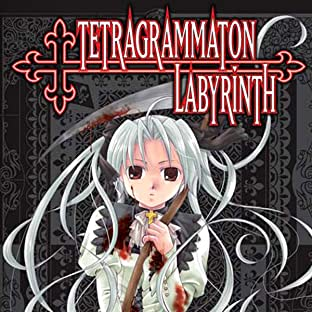 Tetragrammaton Labyrinth, Vol. 1