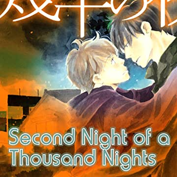 Second Night of A Thousand Nights