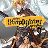 Tantric Stripfighter Trina