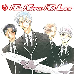 ANAL: All Nippon Air Line