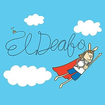 El Deafo