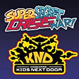 Cartoon Network: Super Secret Crisis War!: Codename Kids Next Door