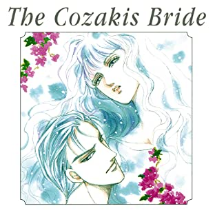The Cozakis Bride