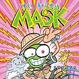 Itty Bitty Mask