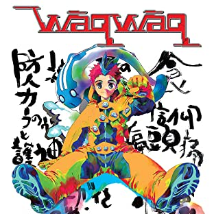 Waqwaq
