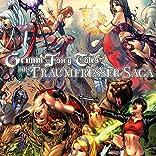Grimm Fairy Tales Die Traumfresser-Saga