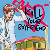 Kill Your Boyfriend (1995)