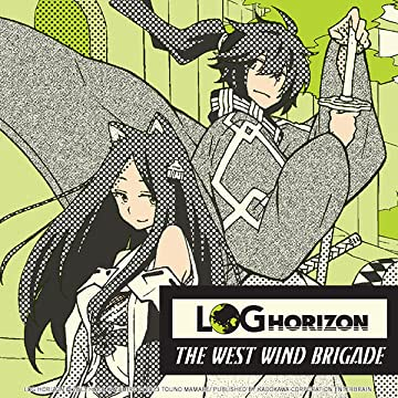 Log Horizon: The West Wind Brigade