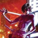Blade of Kumori