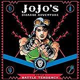 JoJo's Bizarre Adventure: Part 2-- Battle Tendency