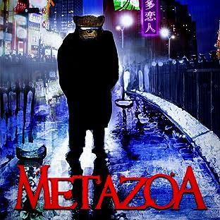 Metazoa, Vol. 1: Wildlife