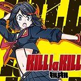 Kill La Kill