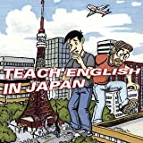 Teach English in Japan: The Summer