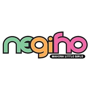 Negiho